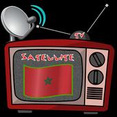 TV Maroc icon