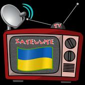 Ukraine TV icon