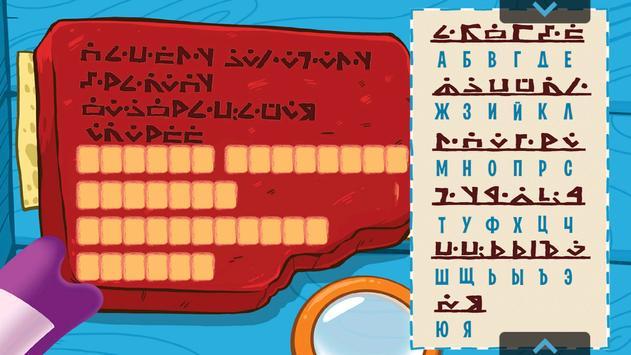 Смешарики - развивающий комикс APK-screenhot