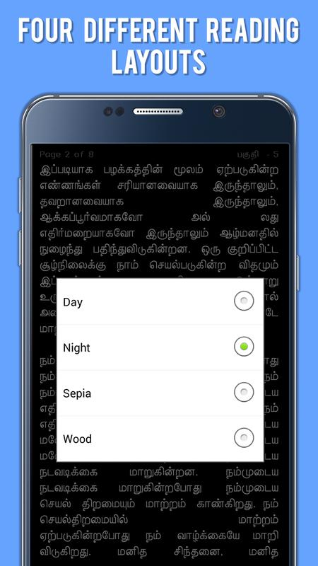Tamil devotional discourses free download.