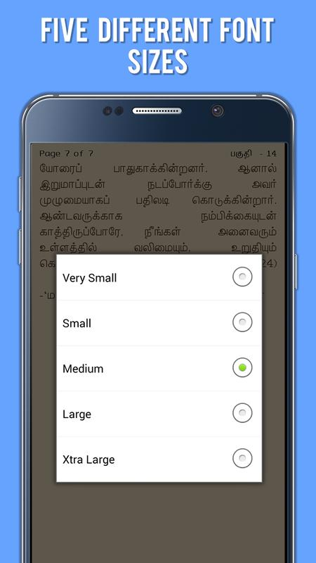 Tamil devotional speech 30 hours.
