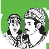 Akbar Birbal Stories in Tamil icon