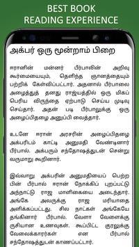 Akbar Birbal Stories in Tamil poster