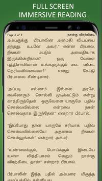 Akbar Birbal Stories in Tamil apk screenshot