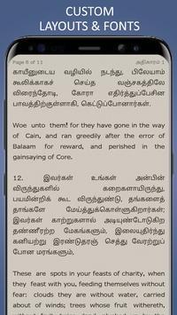 Holy Bible in Tamil screenshot 20
