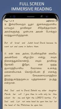 Holy Bible in Tamil screenshot 2