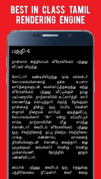 Bharathi Tamil Poems & Stories apk screenshot