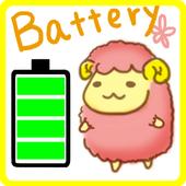 ひつじさんバッテリーウィジェット icon