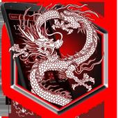 Tema Api Naga Merah Putih For Android Apk Download