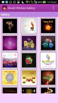 Diwali Wishes Gallery screenshot 1