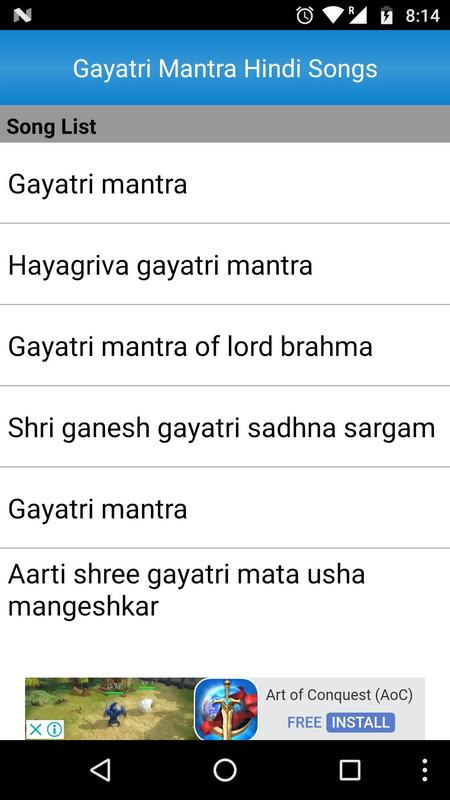 Gayatri Mantra Hindi Songs For Android Apk Download