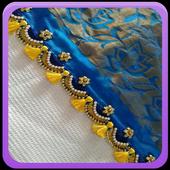 Saree Kuchu Design Gallery icon