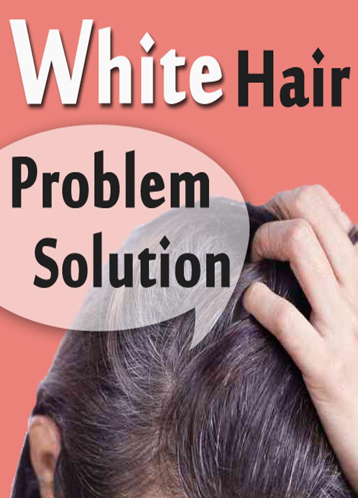 By Photo Congress || White Hair Problem In Tamil
