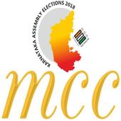 (By BBMP) MCC Karnataka GE 2018 icon
