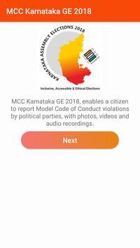 (By BBMP) MCC Karnataka GE 2018 poster