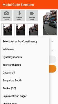 (By BBMP) MCC Karnataka GE 2018 screenshot 5