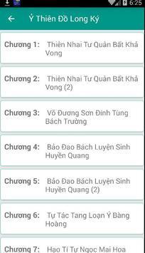 Truyen Kim Dung screenshot 1