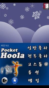 Pocket Hoola poster