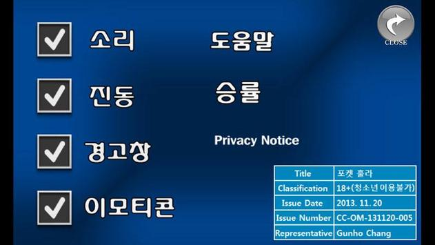 Pocket Hoola apk screenshot