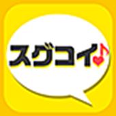 TestApp Sugukoi (Unreleased) icon