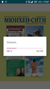 Мюнхен-Сити Ежемесячный журнал apk screenshot