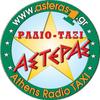 Asteras Taxi icon
