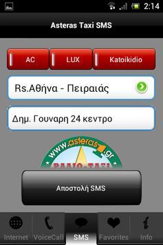 Asteras Taxi screenshot 1