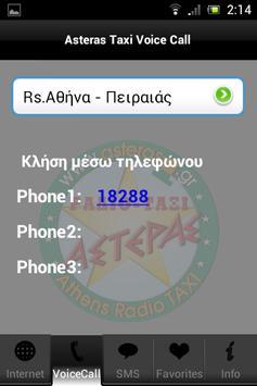 Asteras Taxi screenshot 2