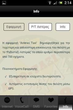 Asteras Taxi screenshot 3