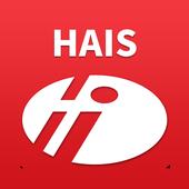 HAIS (하이맥스컨설팅) icon