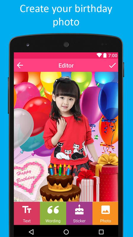 Birthday Card Maker Screenshot 7