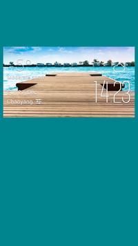 Ismailia weather widget/clock poster