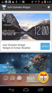 Kafr Elsheikh weather widget screenshot 2