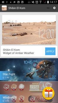 Shibin El Kom weather widget apk screenshot