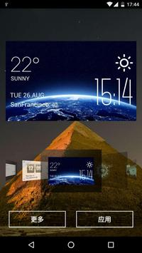Universe Weather Widget apk screenshot