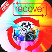 استعادة الصور  و الفيديوهات Zeichen