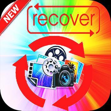 استعادة الصور  و الفيديوهات الملصق