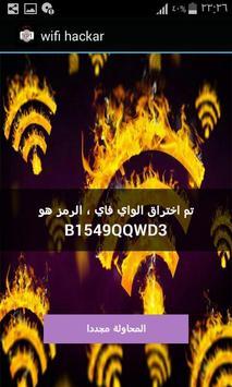 Hacker wifi Password Prank apk screenshot