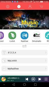 LivAiA Radio poster