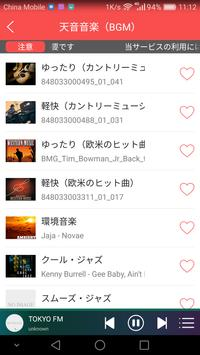 LivAiA Radio screenshot 3