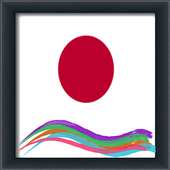 Fuji TV for Android - APK Download