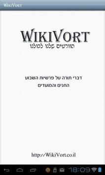 ויקיוורט poster