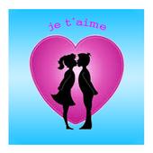 SMS et message d'amour icon
