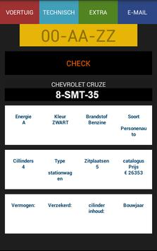 Autocheck screenshot 2
