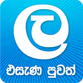 Lankadeepa icon