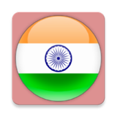 National Symbols Of India icon