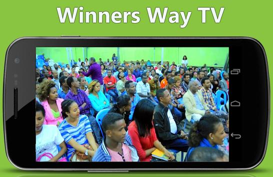 Winners Way TV - WWTV Ethiopian Spiritual TV screenshot 9