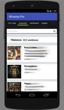 Winamp Pro apk screenshot