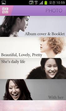 백지영(Baek Z Young) 공식 어플리케이션 screenshot 3