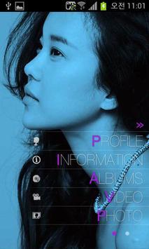백지영(Baek Z Young) 공식 어플리케이션 poster
